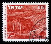 Landscapes Of Israel - Desert Negev