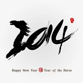 picture of chinese calligraphy  - Chinese calligraphy for Year of the horse 2014 - JPG