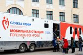 Mobile Hemotransfusion Station At University