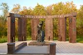 Monument Saratov residents who died in local wars