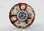 Antique Japanese Imari Plate.