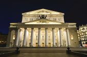 image of pilaster  - Night view of the illuminated Moscow great theater - JPG