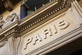 stock photo of building relief  - Paris low relief on the facade of a French building - JPG