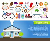 picture of boomerang  - Sport store - JPG