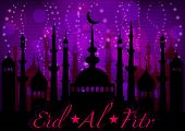 stock photo of eid al adha  - Card with city on twilight for congratulations with beginning of fasting month of Ramadan as well with Islamic holiday Eid al - JPG