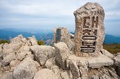 stock photo of bong  - The highest point of Seoraksan mountain and of South Korea is marked by a stone tablet with the words dae cheong bong - JPG