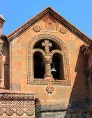 Echmiadzin Cathedral In Armenia,fragment.