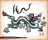 Vector Chinese Ink Painting of Dragon