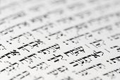 stock photo of biblical  - a hebrew text fromk an old jewish book - JPG