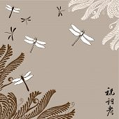 Curved Fern Floral Ornament With Dragonflies Abd Japanese Character