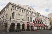 Theatre Calderon, 56st Seminci film festival