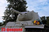 Happy Defender Of The Fatherland Day 23 February, Russian Languag Greeting Card. Military Tank poster