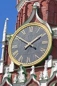 Kremlin Clock Tower
