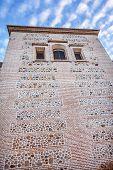 Santa Maria Church Wall Alhambra Granada Andalusia Spain