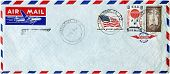 Airmail Cover From Usa