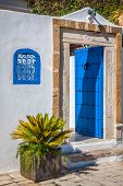 An Oriental Entrance Found In Sidi Bou Said, Tunisia
