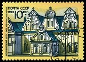 Vintage  Postage Stamp. Kovnirov Building, Kiev.