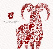 Happy Chinese New Year Of The Goat 2015 Card