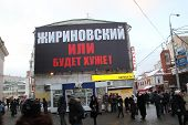 Propaganda Poster Zhirinovsky Or Worse On The Streets Of Moscow