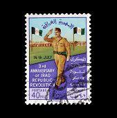 Iraq stamp 1962