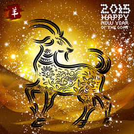 picture of chinese calligraphy  - 2015 Happy Chinese New Year