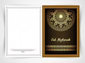 image of eid festival celebration  - Beautiful greeting card decorated by golden floral design for muslim community festival - JPG