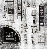 Постер, плакат: Египет абстрактного графического фона Чтобы увидеть аналогичные вещи пожалуйста посетите мою галерею