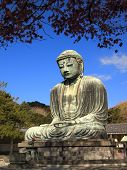 The Giant Buddha Statue In Autumn
