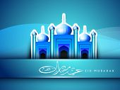 stock photo of kaba  - Arabic Islamic calligraphy of Eid Mubarak with Mosque and Masjid on shiny blue background - JPG