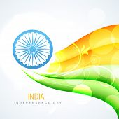 beautiful glowing india flag vector design