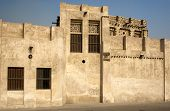 historical centre of Sharjah