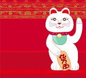 Traditional Chinese Cat Of Luck Card