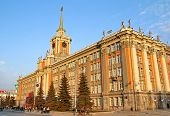 Building Of City Administration In Yekaterunburg, Russia
