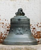 Ancient Russian Orthodox Bell
