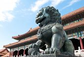 picture of guardian  - Bronze lion statue in front of Gate of Supreme Harmony in Forbidden City Beijing China - JPG