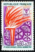 Postage Stamp France 1968 Olympic Flame And Snowflakes