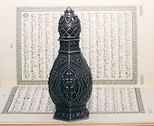 Arabian Oud Bottle