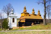 An Old Orthodox Church In Wislok Wielki, Beskid Niski Mountains, South Eastern Poland.