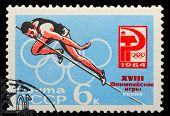 foto of olympic-games  - USSR  - JPG