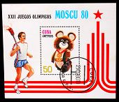 CUBA - CIRCA 1980: A stamp printed in CUBA, devoted Olympic Game
