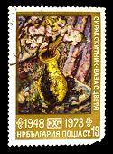 BULGARIA - CIRCA 1973: A Stamp printed in BULGARIA, shows artist