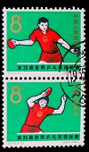 CHINA - CIRCA 1965: A post stamp printed CHINA, World Cup table