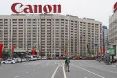 The Canon Logo on the street