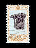 Egypt stamp 1989