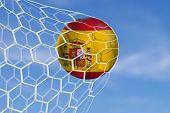 Amazing Spanish Goal