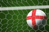 Amazing England goal