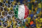 Amazing Italian Goal