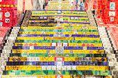 Escadaria Selaron, Rio de Janeiro, Brazil
