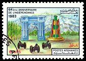 Vintage  Postage Stamp.  Anniversary  Of Independence Of Afganistan.