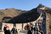 Beijing, China - November 17:Tourists on Badaling Great Wall on November 17th, 2008.